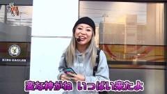 #10 笑門/アナザーゴッドハーデス-奪われたZEUSver.-/動画