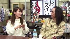 #325 おもスロい人々/桜キュイン/動画