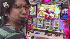 #23 笑門/HEY! 鏡/動画