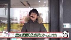 #35 笑門/まどマギ/番長3/ハーデス/動画