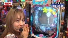 #133 PPSLタッグリーグ/シンフォギア/消されたルパン/Reゼロ/動画