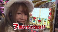 #133 笑門/クレアの秘宝伝 女神の夢と魔法の遺跡/動画