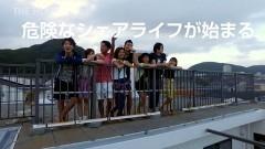 #3シェアハウス生活初のイエローカード登場/動画