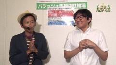 #89 オリジナル必勝法セレクション/ぱちんこウルトラセブン2/動画