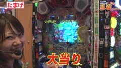 #118 オリジナル必勝法セレクション/CR清流物語3/動画