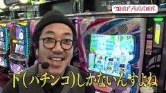 #78 旅打ち/Re:ゼロ/大海物語BLACKLIGHT/動画