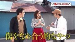 #79 旅打ち/ファフナー2/ディスクアップ/天龍∞7000VS/動画