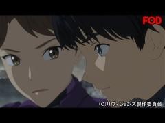 #8 オペレーション・ネフィリム/動画