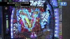 #231 オリジナル必勝法セレクション/シンフォギア/逆シャア/動画