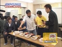 大爆笑!!サンミュージックGETライブ 「出会い」編/動画