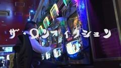 #242 木村魚拓の窓際の向こうに/うっちい/動画