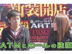 #40 ブラマヨ吉田のガケっぱち!!ヒラヤマン/おたこぷー/動画