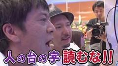 #65 ガケっぱち!!/ヒラヤマン/水本健一(span!)/動画