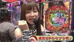 #133 ガケっぱち!!/武智正剛(スーパーマラドーナ)/動画