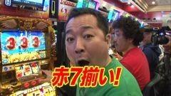 #123 黄昏☆びんびん物語/ミリゴ-神々の凱旋-/ハナビ/動画