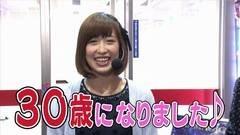 #178 ガケっぱち!!/南まりか/動画