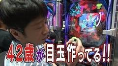 #203 ガケっぱち!!/青山久志(ネルソンズ)/動画