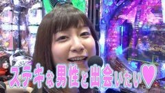 #223 ガケっぱち!!/ガリガリガリクソン/動画