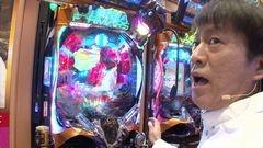 #233 ガケっぱち!!/シカト ホクト(ギャンブルグルーヴ)/動画