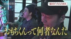 #26 旅打ち/スーパービンゴリゾート/凱旋/ハーデス/慶次X/動画