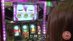 #12 極Zセレクション/パチスロ GI優駿倶楽部/動画