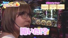 #43 極Zセレクション/アナザーゴッドハーデス-奪われたZEUSver.-/動画