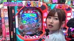 #302 ツキとスッポンぽん/海JAPAN2太鼓の達人/動画