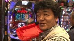 #8 パチンコねるねる大作戦!?/クロユリ団地/CR牙狼 FINAL/動画