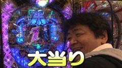 #18 パチンコねるねる大作戦!?/仮面ライダーV3/動画