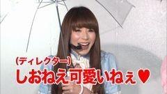 #4 優しく拭いて/CR牙狼金色になれXX/大海物語3/動画
