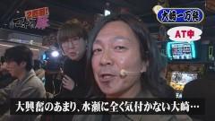 #20 マネ豚2/アナザーゴッド ハーデス/動画