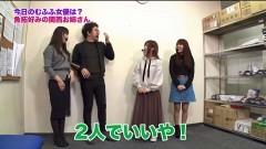 #233 ツキとスッポンぽん/CR天龍/P沼/動画