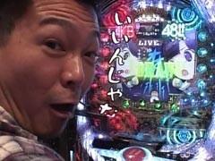 #39 ういちとヒカルのおもスロいテレビ鉄拳 デビル/AKB48/動画