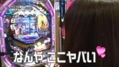 #17 満天アゲ×2/銭形チームZ/JAWS/太王四神記/牙狼金色/動画