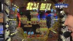 #95 PPSLタッグリーグ/必殺仕事人V/CRまどマギ/真・北斗無双/凱旋/動画