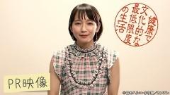 PV2/動画
