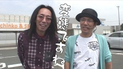 #328 おもスロ/不二子A+/ドリームクルーン500/動画