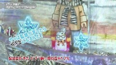 #70 満天アゲ×2/冬ソナRe/マクロスF2/めぞん299/GANTZ/動画