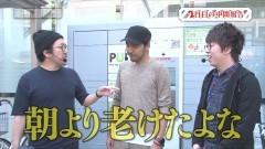 #56 旅打ち/番長3/不二子A+/真・北斗無双/動画