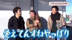 #72 旅打ち/凱旋/ディスクアップ/ハーデス/動画