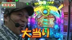 #7 ペアパチ/ルパン三世 消されたルパン/動画