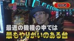 #25 マネ豚2/凱旋/盗忍!剛衛門/動画