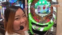 #90 WBC/ビッグドリーム〜神撃/慶次2漆黒/動画