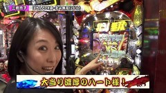 #143 ペアパチ/エヴァ シト、新生/北斗無双/動画