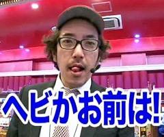 #68木村魚拓の窓際の向こうにマコト/動画