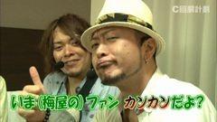 #5 スロじぇくとC/ゴッドイーター/ヱヴァ希望の槍/沖ドキ!‐30 /動画