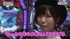#3 RSGre/ヱヴァ10/CR銭形平次 with TEAM Z/動画