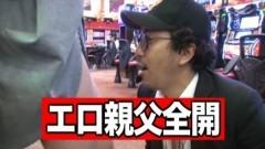 #200 木村魚拓の窓際の向こうに/佳苗るか/動画
