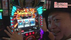 #428 嵐・梅屋のスロッターズ☆ジャーニー/栃木県★前編/動画