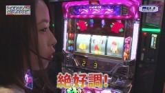 #119 RSGre/うしおととら3200/凱旋/沖ドキ/動画
